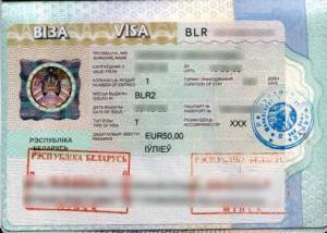 Białoruś - Wizy i przepisy wjazdowe