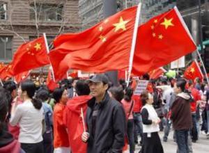 Chiny - Ustrój polityczny w Chinach
