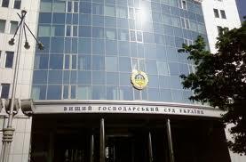 Ukraina - System sądowniczy