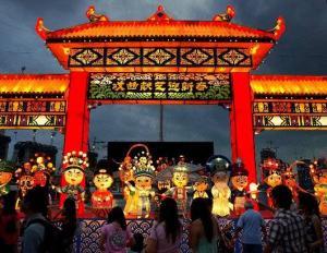Singapur - Singapur tradycje