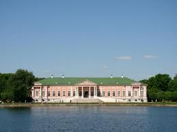 Moskwa - Pałac Kuskowo