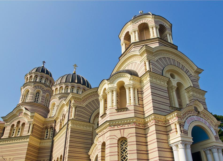 Katedralna Cerkiew pod wezwaniem Narodzenia Pańskiego