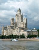 Moskwa Blok mieszkalny Kotielniczieskaja