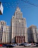 Moskwa Ministerstwo Rolnictwa