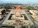 Pekin Plac Tiananmen