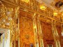 Sankt Petersburg Bursztynowa komnata
