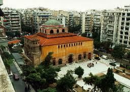 Saloniki - Agia Sofia