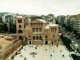 Saloniki - Kościół Aghios Demetrios
