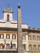 Rzym Solarium Augusti
