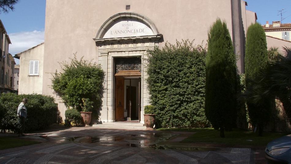 Kaplica Zwiastowania Matki Bożej i Muzeum Zwiastowania