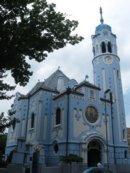 Bratysława Niebieski Kościół w Bratysławie