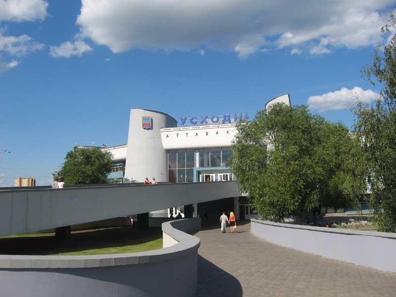 Mińsk - Dworzec autobusowy w Mińsku.