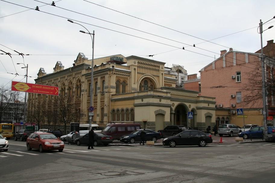 Synagoga Centralna w Kijowie
