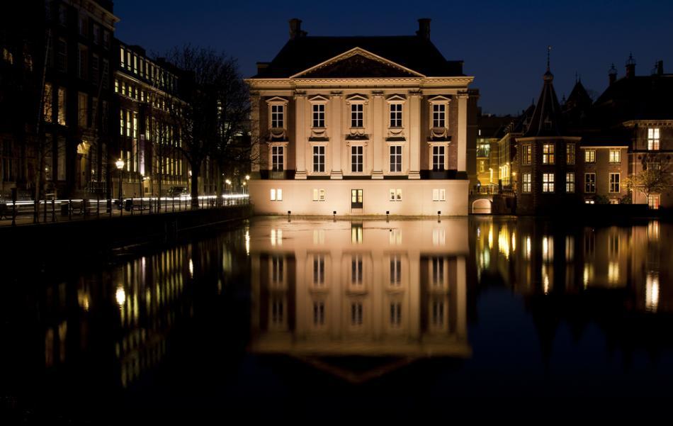 Królewska Galeria Malarstwa Mauritshuis