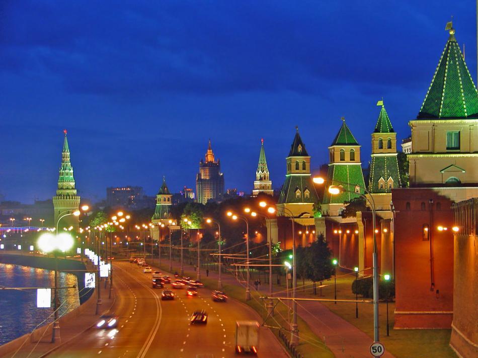 Kreml moskiewski