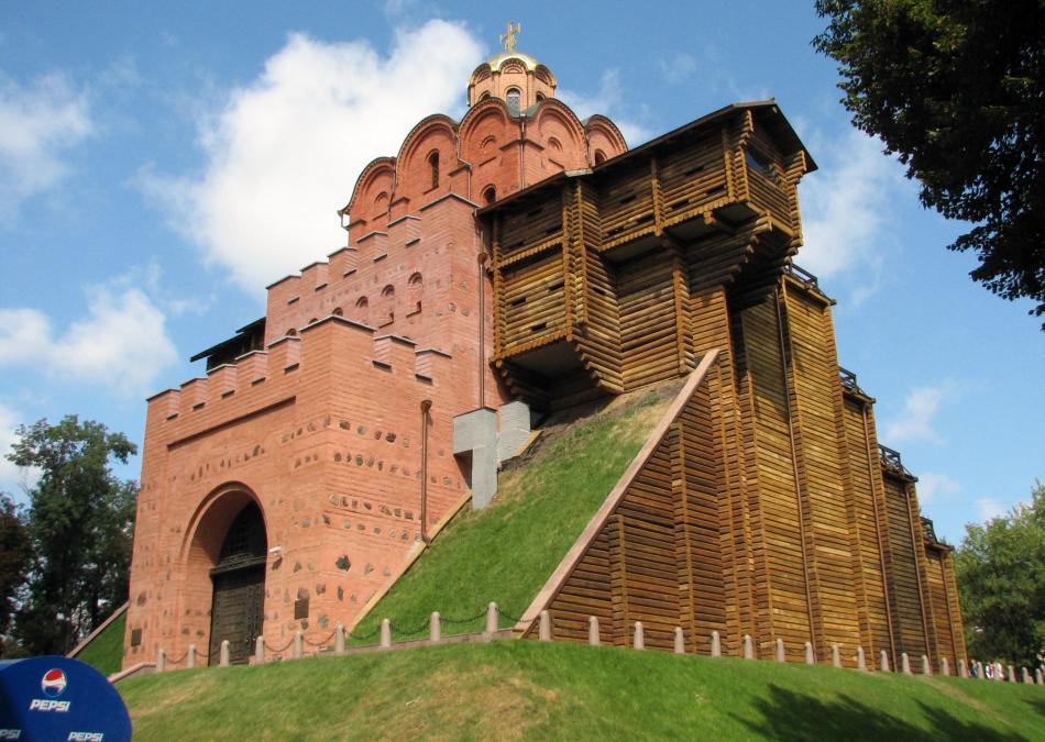 Złota Brama w Kijowie