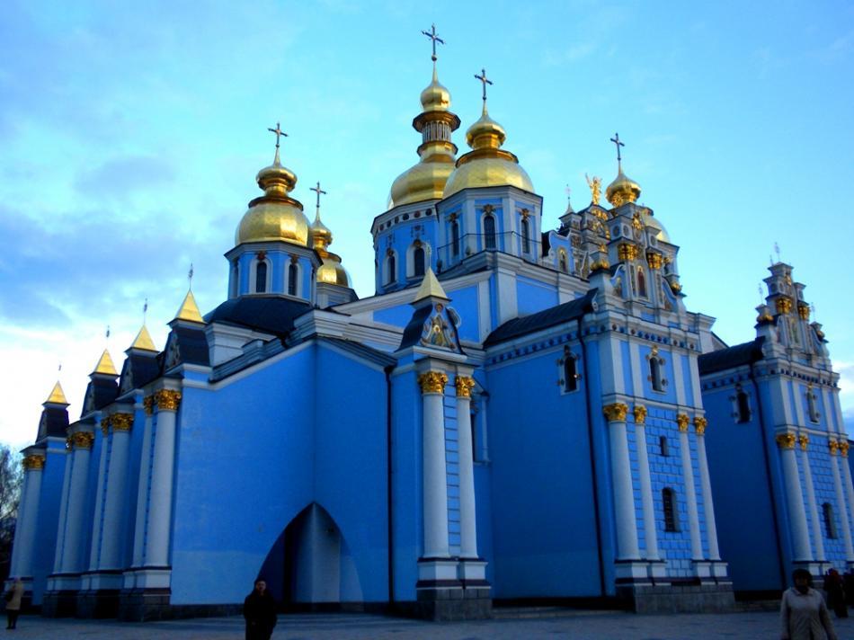 Monaster św. Michała Archanioła