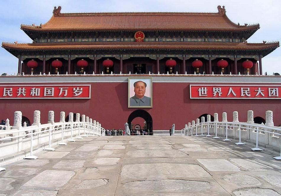 Pekin - plac Tienanmen
