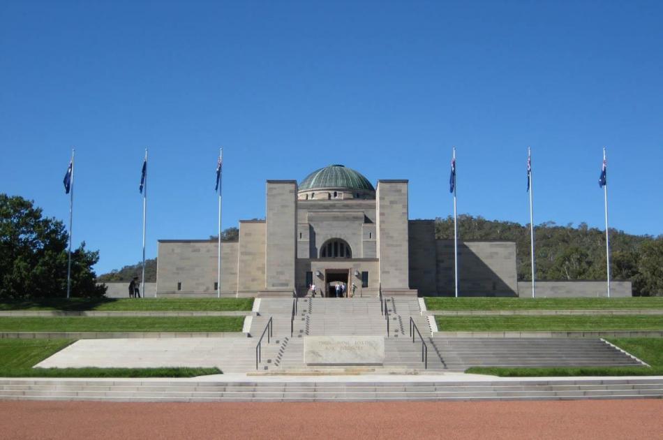 Mauzoleum Pamięci Narodowej
