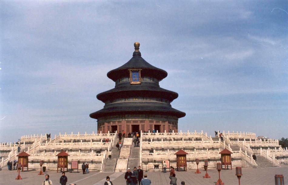 Tiantan Gongyuan