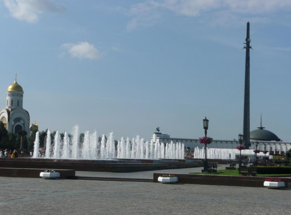 Park Zwycięstwa w Moskwie