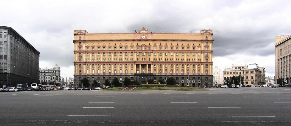 Plac Łubiański