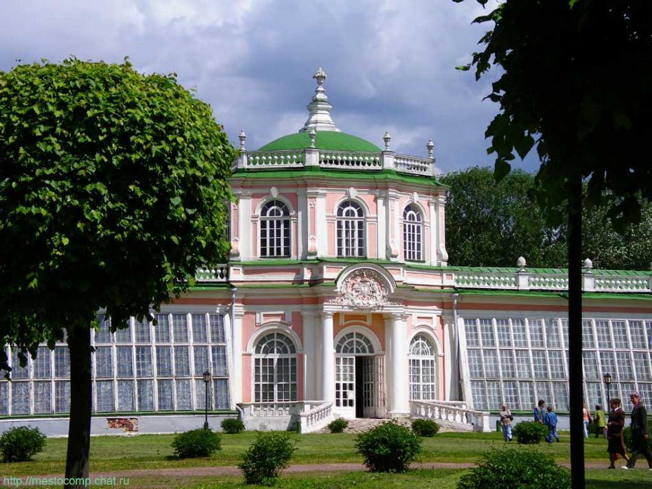 Pałac Kuskowo
