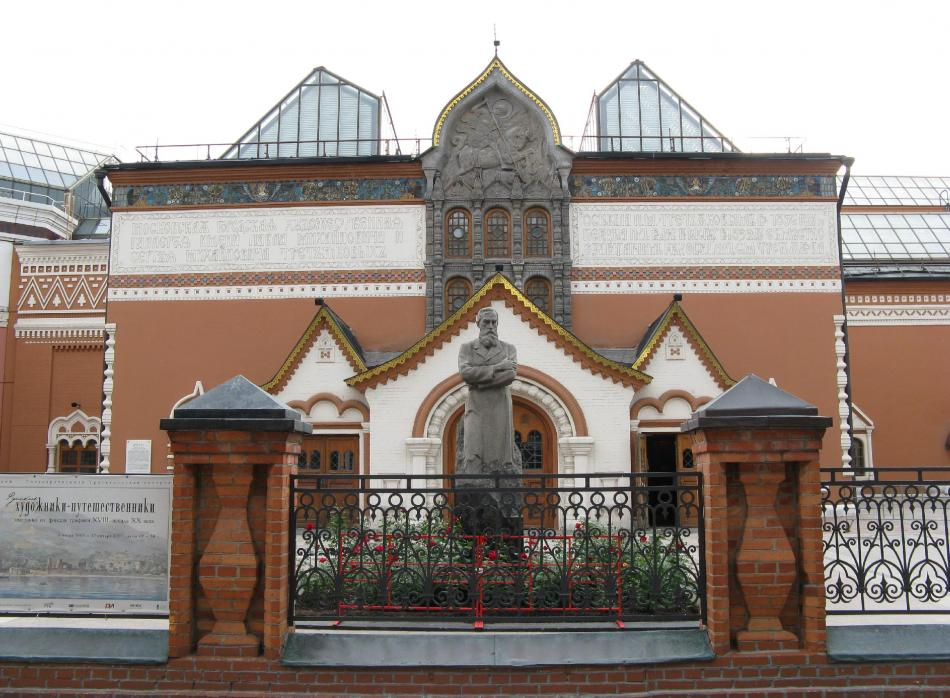 Galeria Trietiakowska