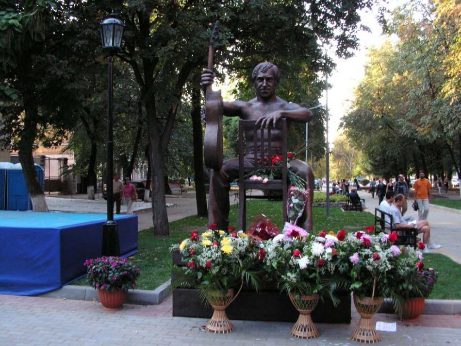 Cmentarz Wagańkowski